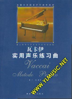 单簧管半音阶谱子