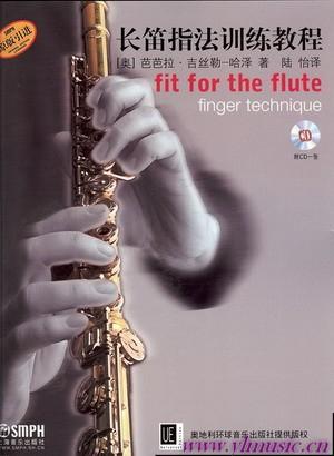 横笛吹法的曲谱-长笛指法训练教程 长笛乐谱 管乐乐谱 元龙音